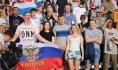 Болельщики на Адмиралтейской площади.