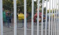 Аттракцион в парке «Танаис».