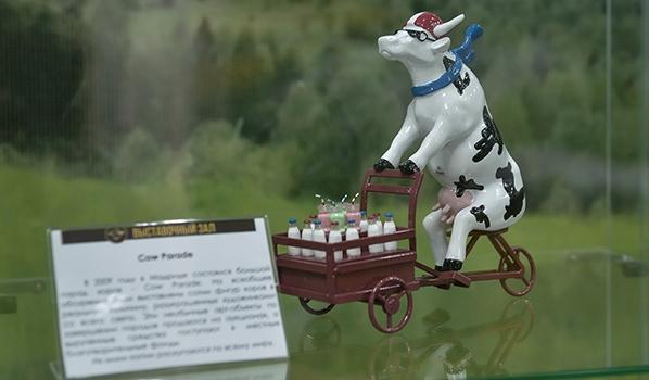 Музей коров.