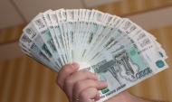 Воронежцы, как оказывается, получают неплохую зарплату.