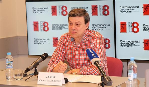 Михаил Бычков.