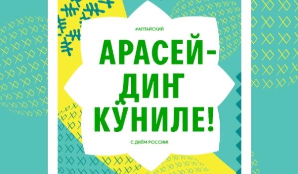 Тысяча Советов » Узоры для вязания спицами: «Жгуты» 81