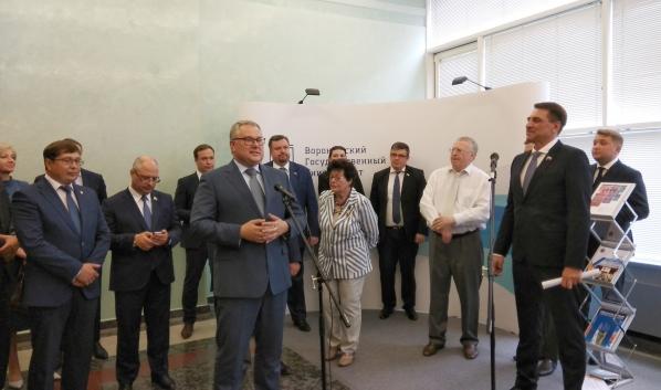 Выставка в честь юбилея ВГУ.