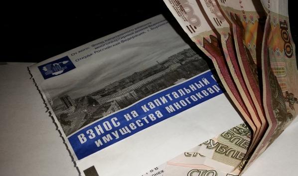 Воронежцы задолжали повзносам накапремонт неменее 100 млн руб.