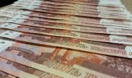 Мошенник обманул покупателя авто на 400 тысяч рублей.