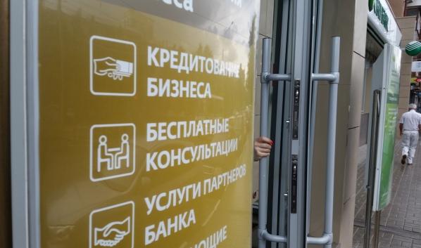 Сберегательный банк запустил новые продукты для застройщиков