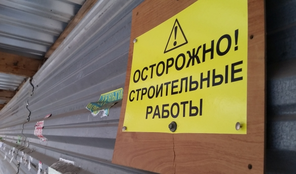 ВРостове-на-Дону готовый бизнес поднялся встоимости на четверть