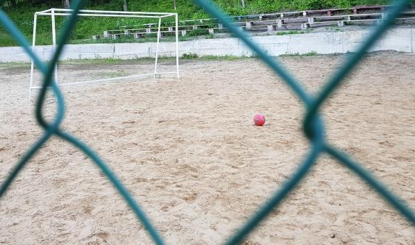 Футбол становится популярным.