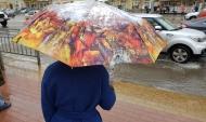 Не забудьте взять зонтик.