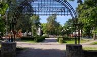 Комсомольский сквер.