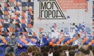 Александр Гусев на молодежном форуме.