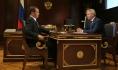 Встреча Дмитрия Медведева с Александром Гусевым.