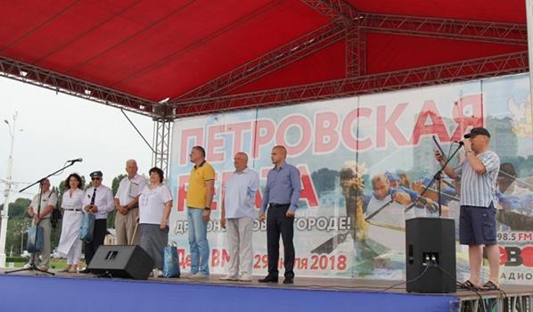 Петровская регата.