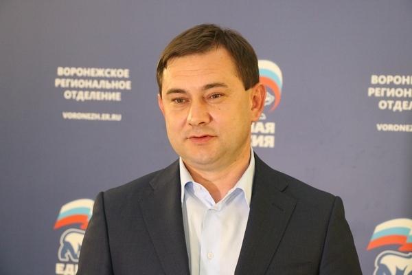 Набазе института приверженцев «Единой России» создали центр поддержки публичных инициатив
