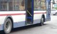 Запустят специальные автобусы.
