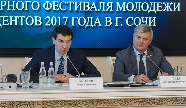 Игорь Щеголев и Александр Гусев.