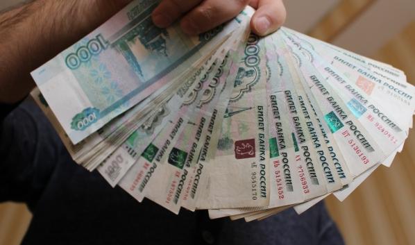 Воронежец получил крупную сумму денег.