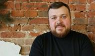 Андрей Еренков.