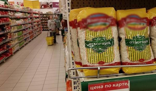 На какие продукты выросли цены.