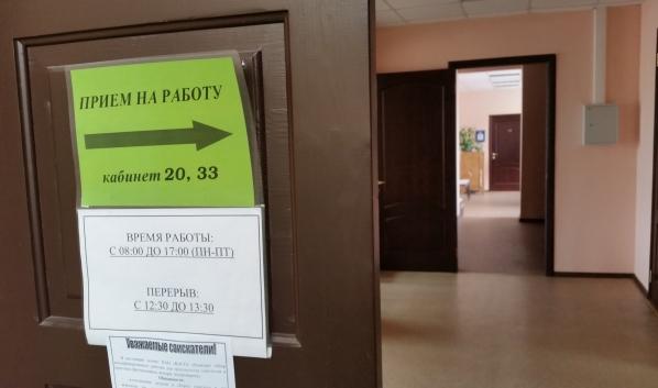 Кадровик в Воронеже мечтает о зарплате в 33 тысячи рублей.