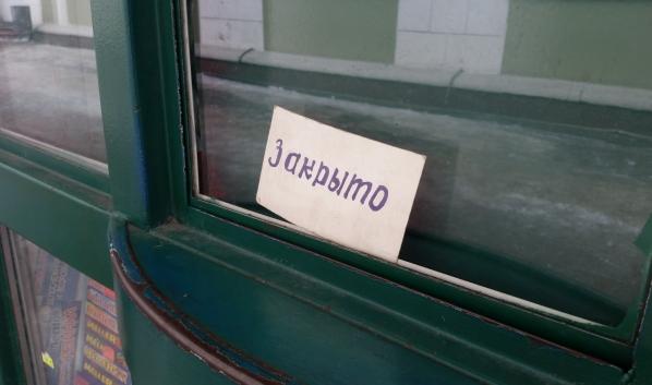 Воронежцы обнесли торговый павильон.