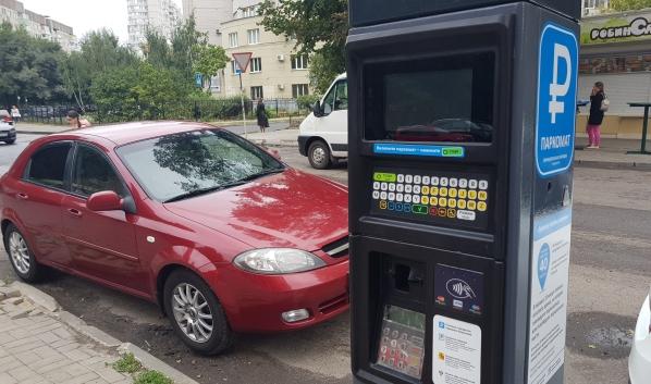 Паркоматы в Воронеже.