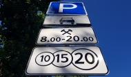 Знак «Платная парковка».
