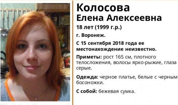 video-foto-devushek-goroda-voronezh