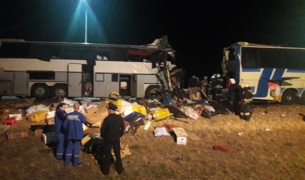 Авария с автобусами.