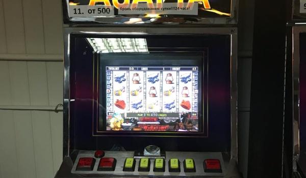 воронеж игровые автоматы