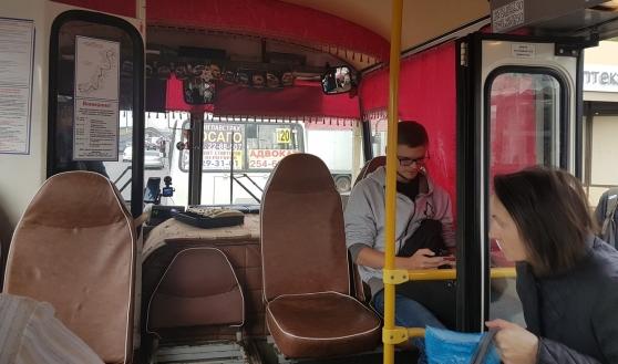 Терминала в автобусе не оказалось.
