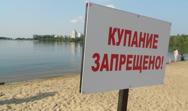 Последние теплые деньги в Воронеже.