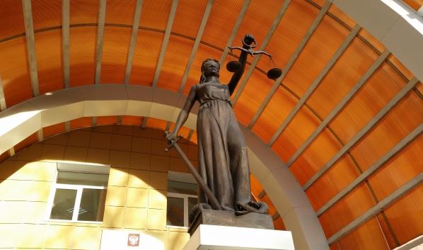 Облсуд согласился с незаконностью разрешения на строительство офисного здания в историческом центре.