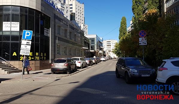 Платная парковка находится прямо на тротуаре.
