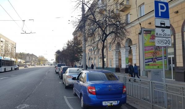 Наиболее востребованы зоны на самых центральных улицах города.