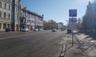 После введения платной парковки улицы стали свободнее.