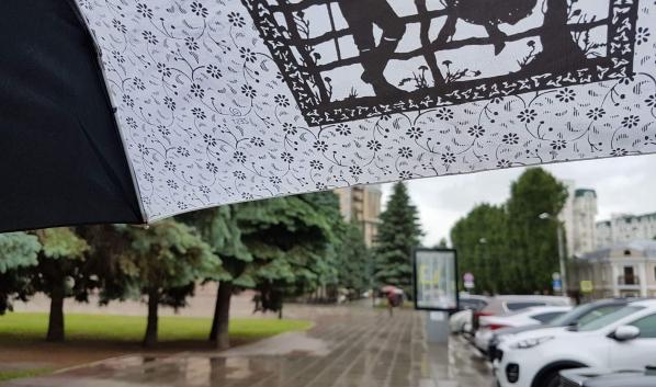 На этой неделе понадобится зонтик.
