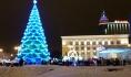 Будет ли ёлка в этом году на площади Ленина, скоро узнаем.