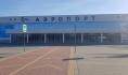 Вы можете выбрать, какое имя будет носить аэропорт.