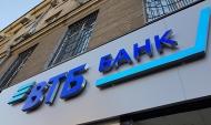 Банк ВТБ.