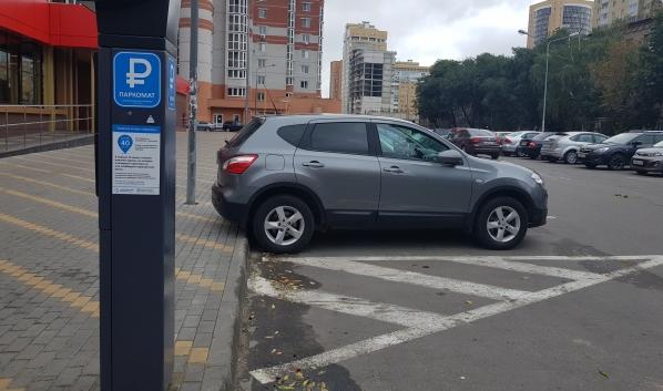 Платная парковка.