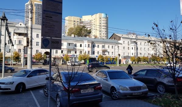 Платные парковки у соцучреждений хотят сделать бесплатными.