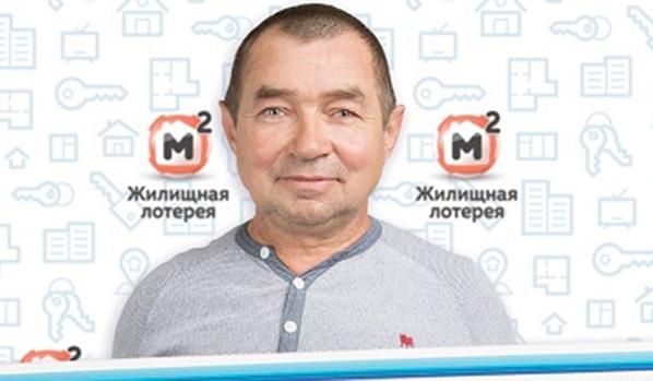 Сергей Логунов.