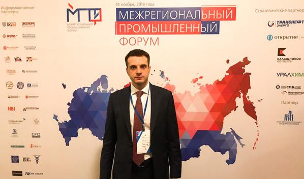 Алексей Аксенов.