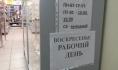 Директор магазина в Воронеже получает в среднем 52 тысячи рублей.