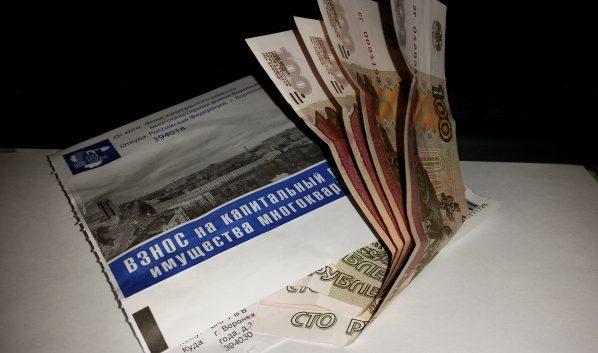 С должников взыскивают деньги за капремонт.