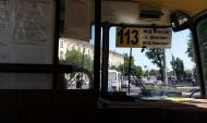 Изменится маршрут движения автобуса.