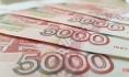 Предприниматель не заплатил более 20 тысяч рублей сотруднику.