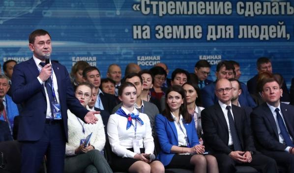 Владимир Нетесов на съезде партии.