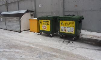 Новые контейнеры для раздельного сбора мусора.